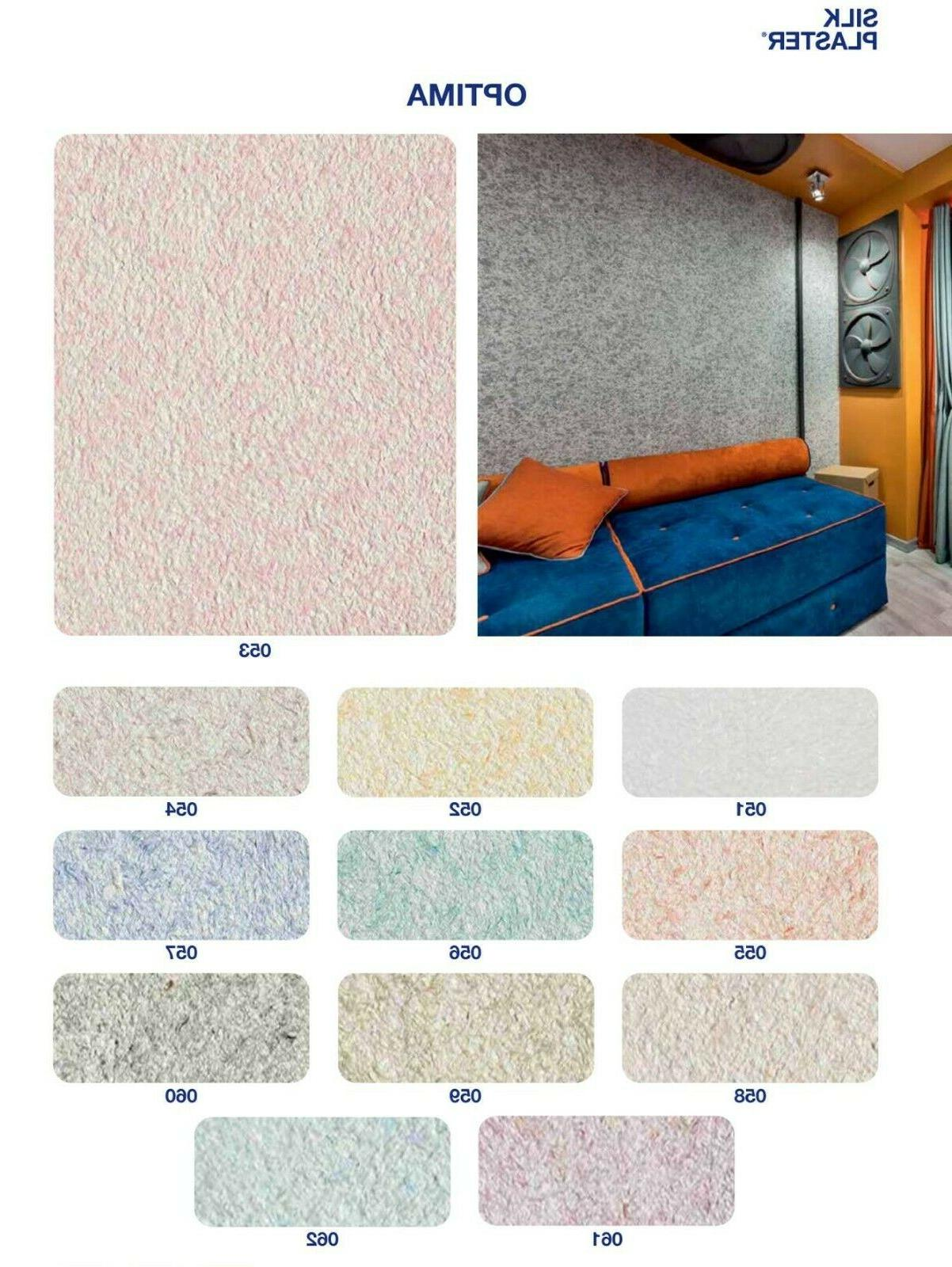 optima collection authentic wallpaper